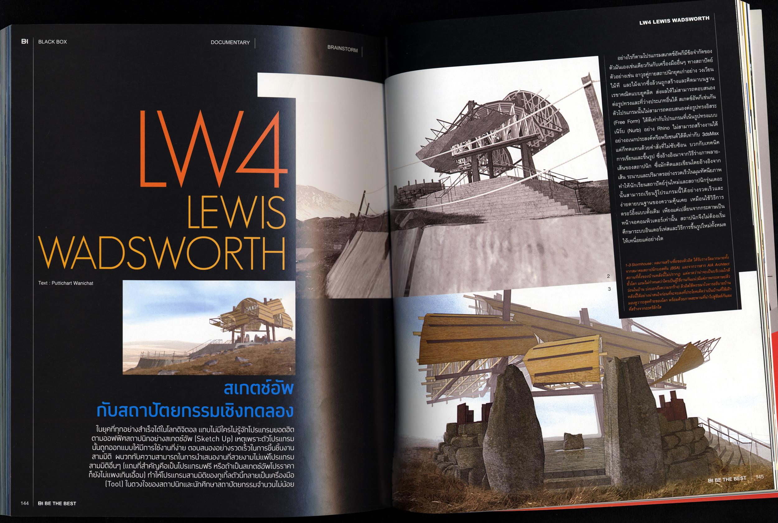 B1 Magazine (April 2012) Pages 144-145