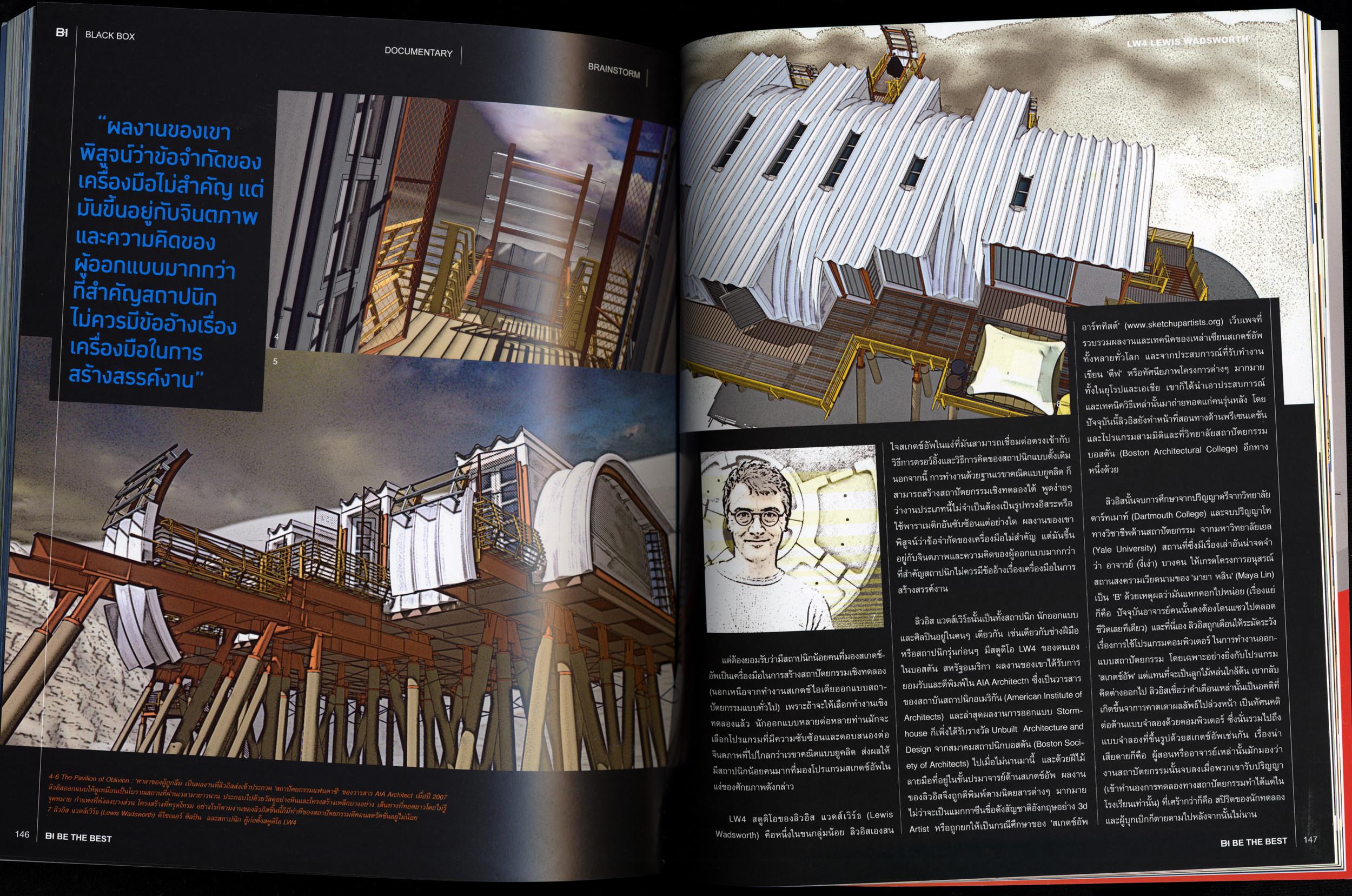 B1 Magazine (April 2012) Pages 146-147