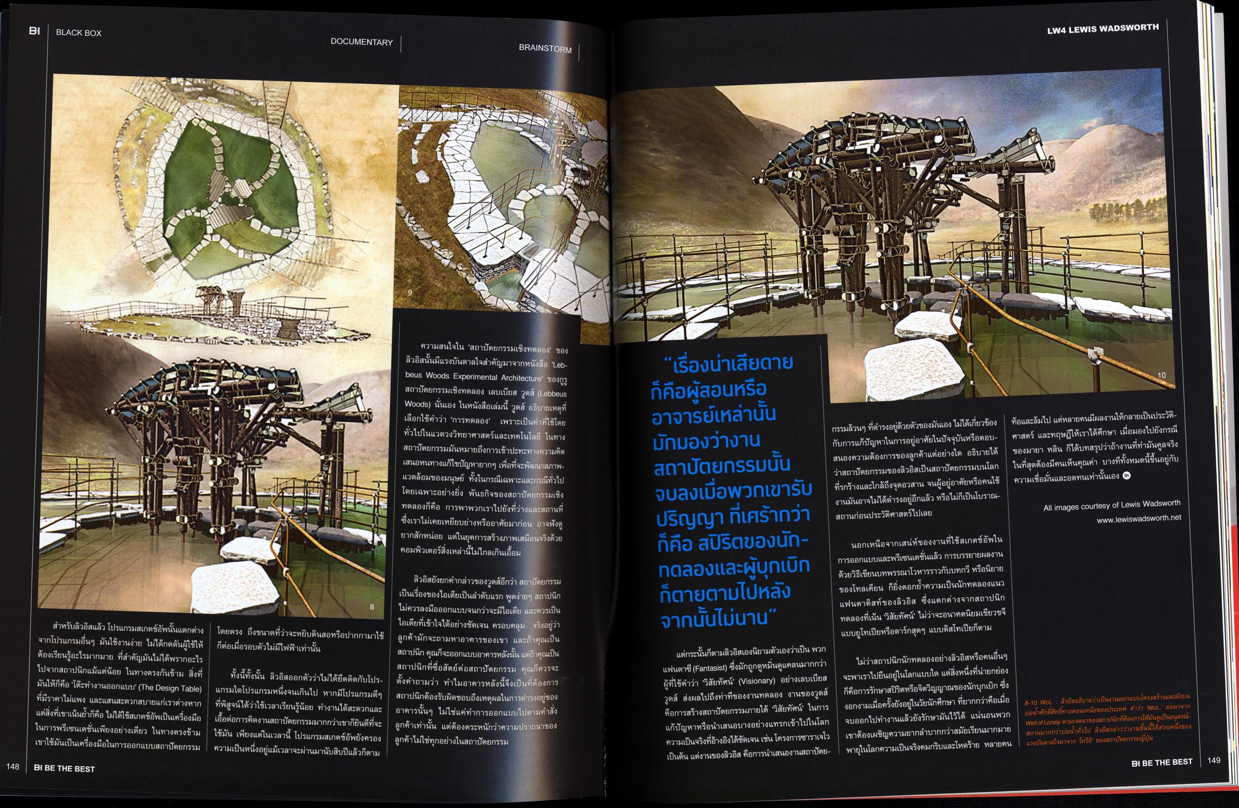B1 Magazine (April 2012) Pages 148-149